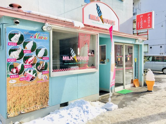 札幌円山裏参道の近くにあるオススメの「札幌ミルクハウス本店」メニューとアクセスについて